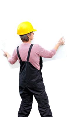 صنایع ساختمان سازی